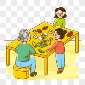 清新简约重阳节一起吃饭场景图片