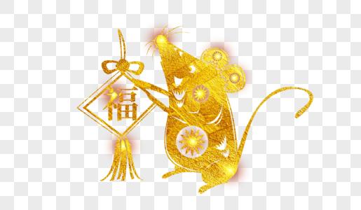 创意金色老鼠剪纸设计图片