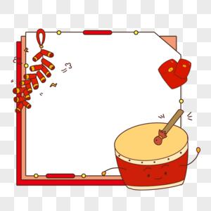 春节边框图片