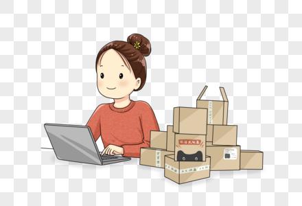 网购的女孩图片