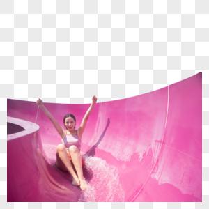 美女 水滑梯_笑免抠元素-沧海一声笑手写字体素材-PNG图片下载-摄图网