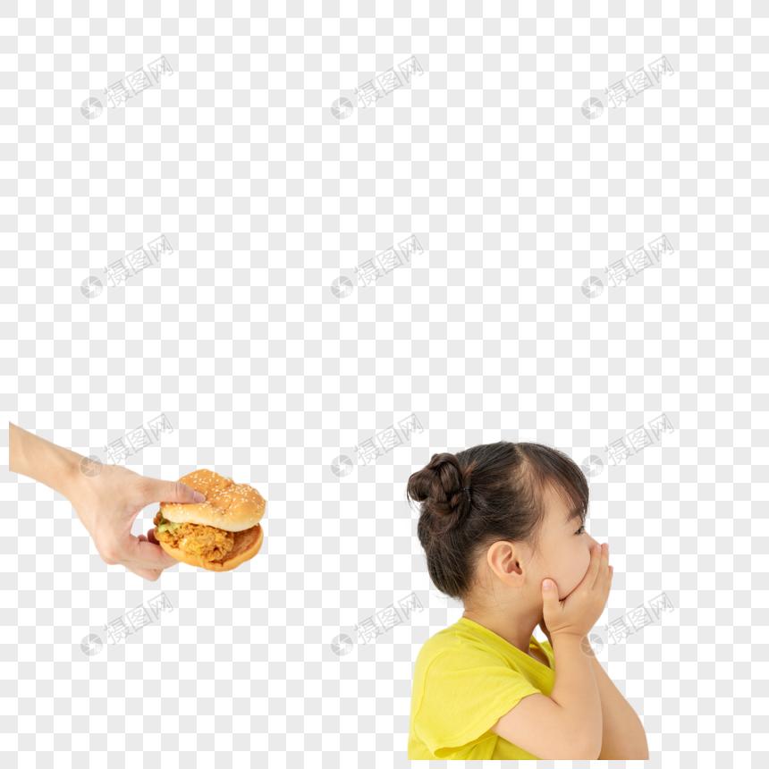 小女孩拒绝吃别人喂的汉堡包图片