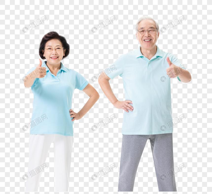 老年夫妇叉腰点赞图片