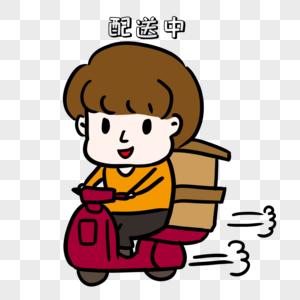 送货员配送中表情包图片