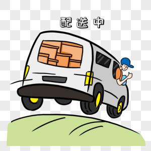 手绘卡通快递配送员元素图片