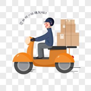 骑电动车送快递员图片
