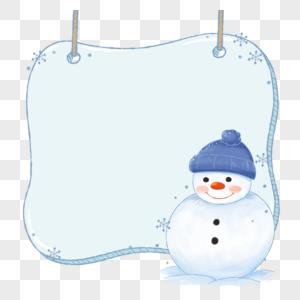 雪人冬季通用边框图片