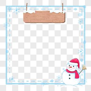 冬季通用雪人边框图片