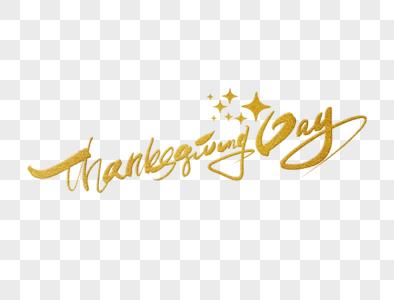 感恩节手写英文字体设计图片