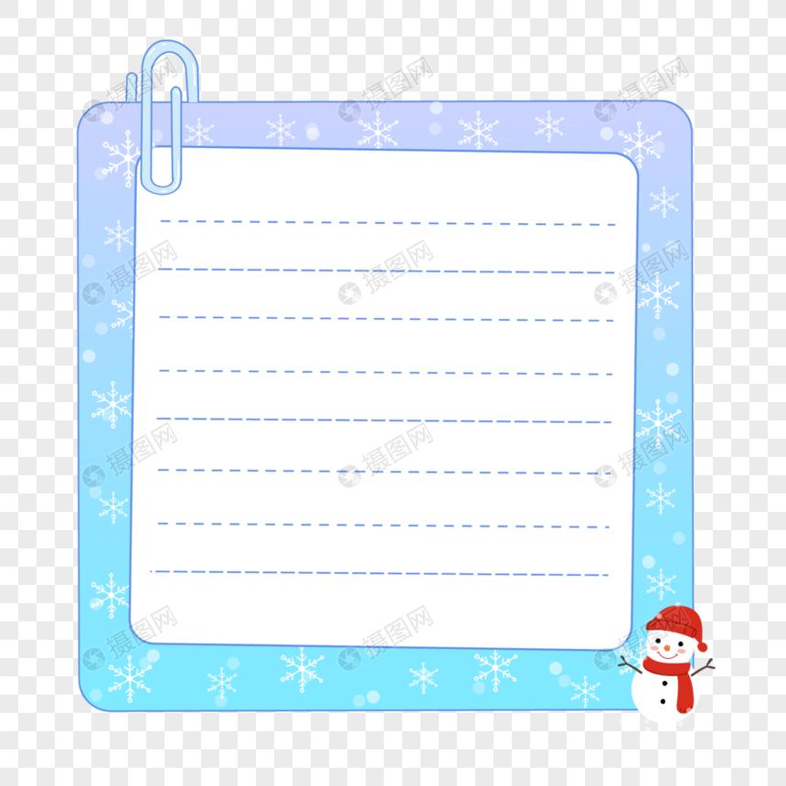 冬季可爱雪人边框图片