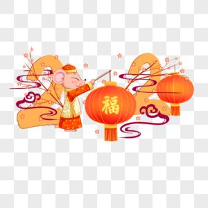 2020中国风老鼠灯笼图片