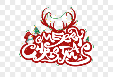 圣诞快乐创意手写英文字体图片