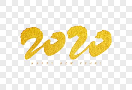 2020图片