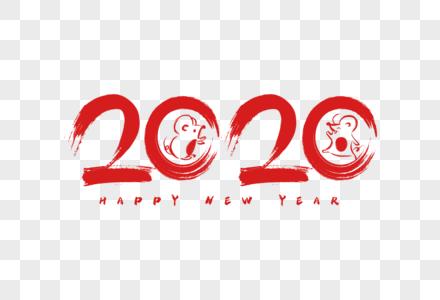 中国风2020毛笔图片