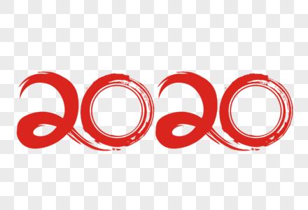2020字体图片