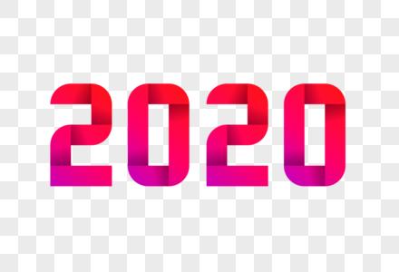 红色折纸2020数字图片