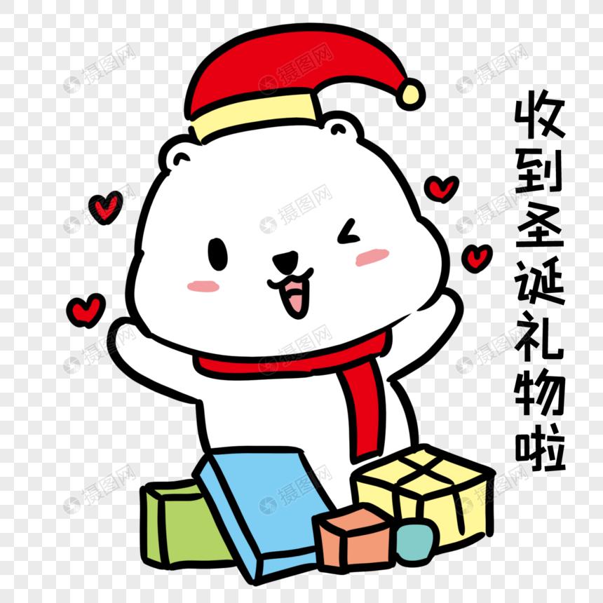 收到圣诞礼物表情包图片