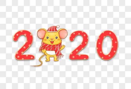 鼠年新年2020图片
