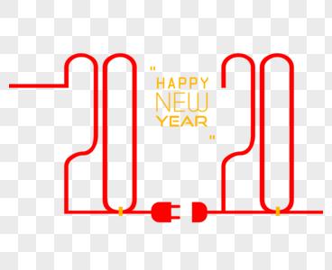 简约充电2020图片