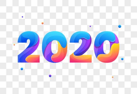 彩色2020图片