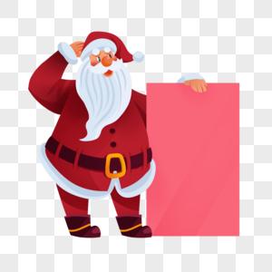 卡通圣诞老人边框图片
