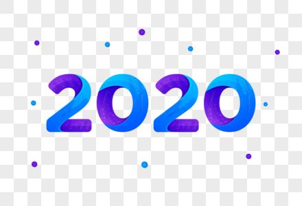 炫彩2020图片