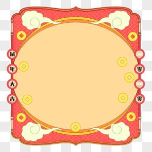 新年节日边框图片