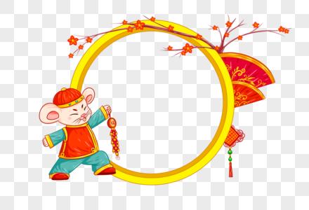 年鼠梅花扇子新年框图片