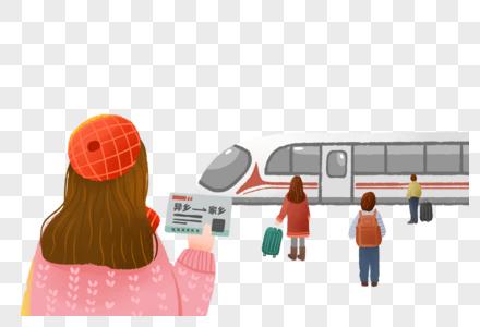 坐火车回家过年图片