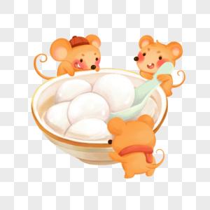 三鼠庆元宵图片