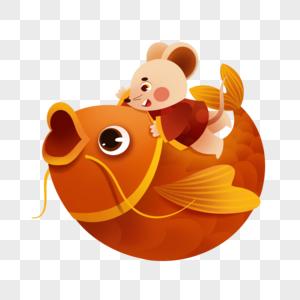 骑锦鲤卡通老鼠图片