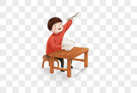 吃汤圆的男孩图片