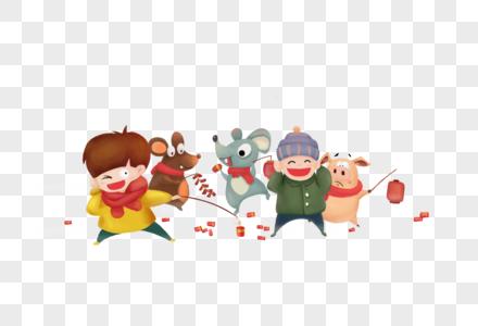 鼠年放鞭炮的孩子和动物图片