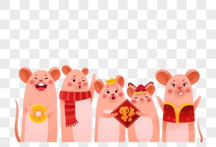 拜年的老鼠图片