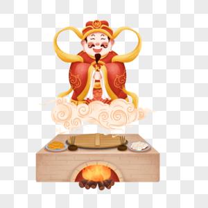 小年祭灶神图片