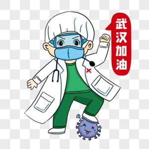 医生为武汉疫情加油图片