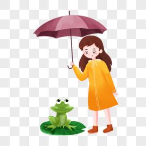 女孩给青蛙撑伞图片