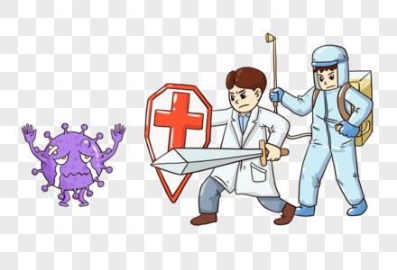 医护人员战胜病毒图片