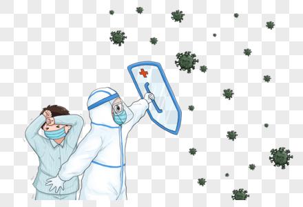 保护病人抗击病毒图片