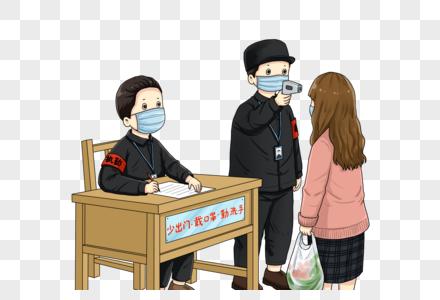 登记外来人员测体温图片