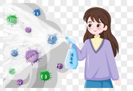 女孩拿消毒水消灭病毒图片
