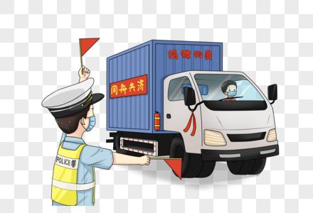 交警指挥送物资的车辆图片