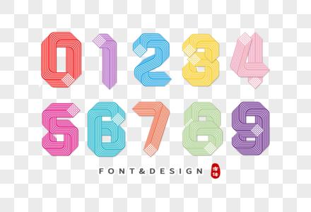 创意彩色数字图片