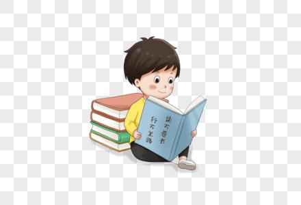 读书的小孩图片