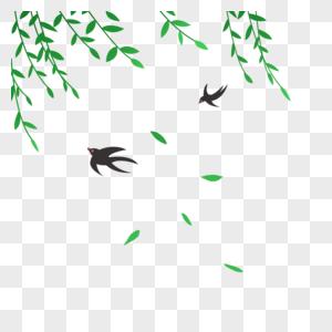 春天柳枝燕子卡通元素图片