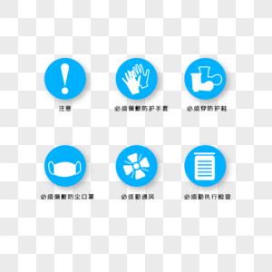 蓝色指令标志图片