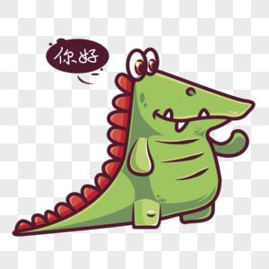 卡通鳄鱼图片