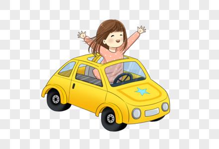 汽车上开心的小女孩图片