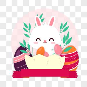 抱着彩蛋的兔子图片