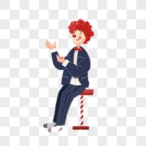 坐着的小丑图片